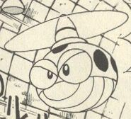 BugCopter-Ikehara