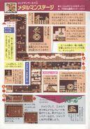 MetalMan-Escena-Ikehara