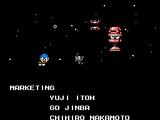 Shadow Mega Man