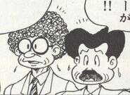 Cientificos-Ikehara