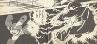 IceMan-Ikehara-derrotado2