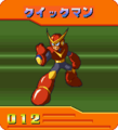 CDData-12-QuickMan.png