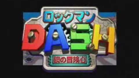 CM Rockman DASH PSP Promo Video