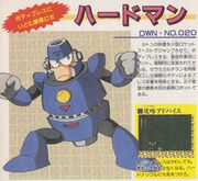 DWN020-HardMan-Daizukan