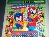 Rockman - Serie Carddass 2