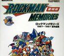 Rockman Memories