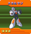CDData-32-SkullMan.png