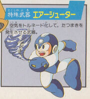 AirShooter-Daizukan