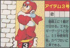 Item3-Daizukan