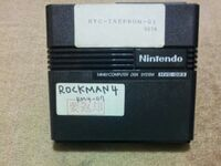 DiskSystemRockman4Beta
