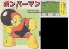 DRN006-BombMan-Daizukan