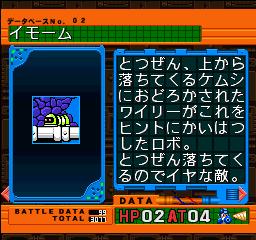 R4CW-02