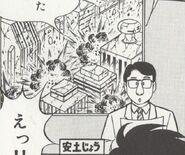 Reportero1-Ikehara