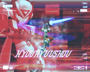 Hyouryuushou-Obtención