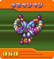 CDData-60-ClownMan.png