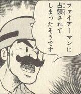 TrabajadorNuclear-Ikehara