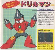 DWN027-DrillMan-Daizukan