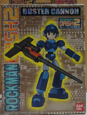 Archivo:MegaArmorD2BusterCannon.png