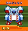 CDData-62-FrostMan.png