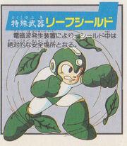 LeafShield-Daizukan