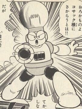 BrightMan-Ikehara