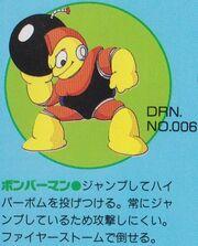 DRN006-BomberMan-RCC