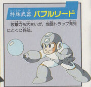 BubbleLead-Daizukan