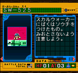 RCW6-04