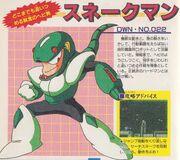 DWN022-SnakeMan-Daizukan