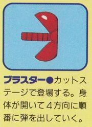 Blaster-RCC