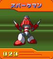CDData-23-SparkMan.png