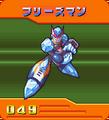 CDData-49-FreezeMan.png