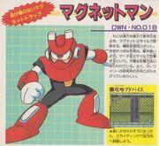 DWN018-MagnetMan-Daizukan