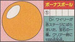 EsferaPuntaje-Daizukan