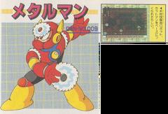DWN009-MetalMan-Daizukan