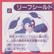 LeafShield-Himitsu