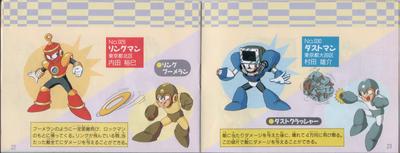 Personajes5R4