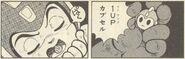1UP-Ikehara