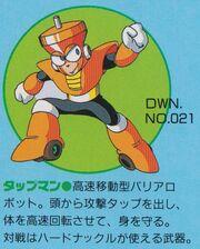 DWN021-TopMan-RCC