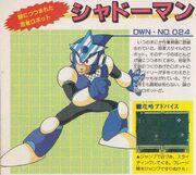 DWN024-ShadowMan-Daizukan