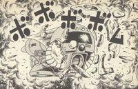 WilyMáquina4-Ikehara-derrota