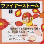 FireStorm-Himitsu