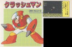 DWN013-CrashMan-Daizukan