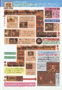 WoodMan-Escena-Ikehara