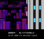 200X-versionJP