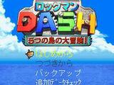 Rockman DASH: 5tsu no Shima no Daibouken!