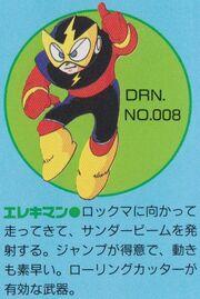 DRN008-ElecMan-RCC