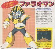 DWN028-PharaohMan-Daizukan
