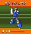CDData-14-FlashMan.png
