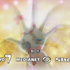 Las llaves princesa de Serena en la tercera versión.